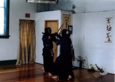 History of Kendo